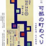 明日は広島北ビールに出向します!
