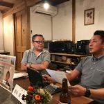 広島で元国税の税理士さんが生配信チャンネル??